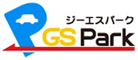 GSパーク ジーエスパーク